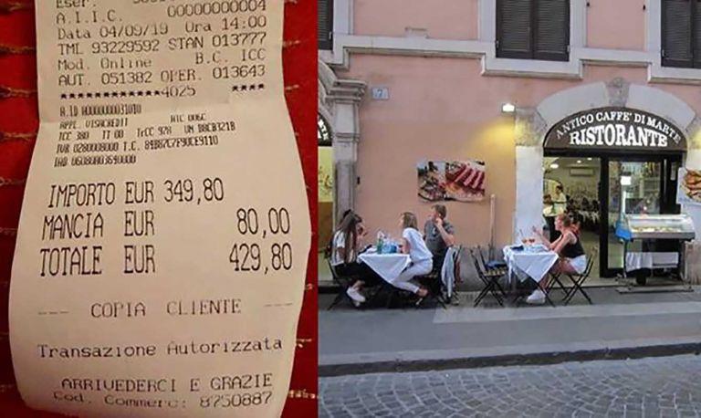 Ιάπωνες τουρίστες στη Ρώμη πλήρωσαν 430 ευρώ για δύο μακαρονάδες και δύο ψάρια   tanea.gr