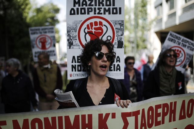 Απεργία: Χάος στους δρόμους - Δείτε πώς θα κινηθούν τα μέσα μεταφοράς | tanea.gr