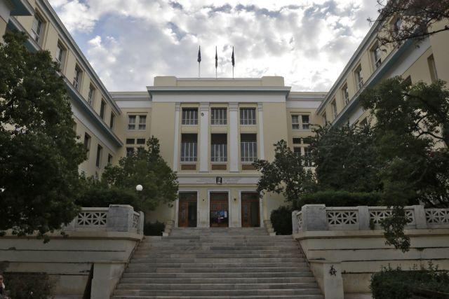 Όλες οι προτάσεις των πρυτάνεων στην Κεραμέως | tanea.gr