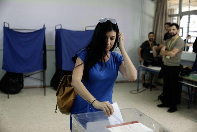 Editorial: Duty | tanea.gr