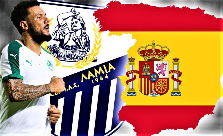Αποκάλυψη: Τέλος ο Κλέιτον για τη Λαμία, φέρνει Ισπανό «10άρι» | tanea.gr