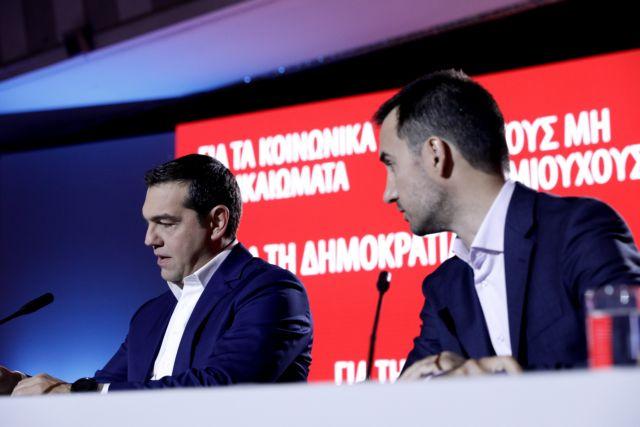 Τσίπρας: Το 2015 είχαμε αυταπάτες | tanea.gr