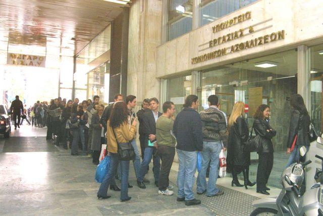 Editorial: Constant checks | tanea.gr