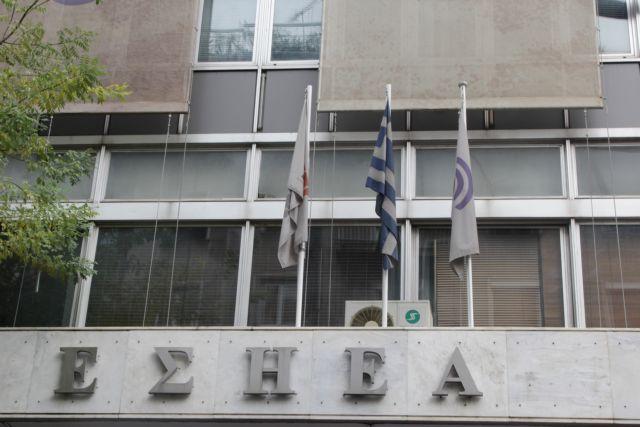 Απεργία: Tα nea.gr συμμετέχουν στη στάση εργασίας της ΕΣΗΕΑ | tanea.gr