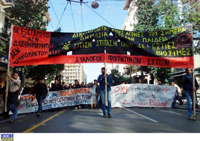 Editorial: Assistance   tanea.gr