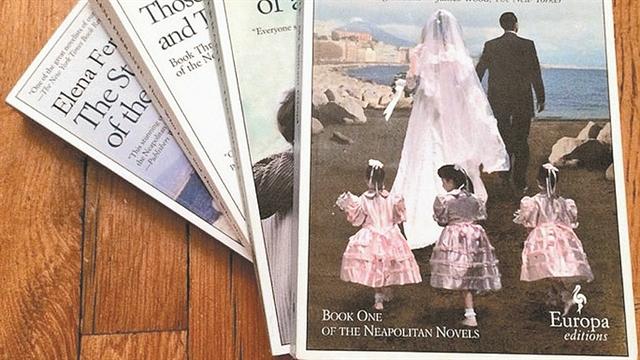 Νέο βιβλίο από τη συγγραφέα - φάντασμα Ελενα Φεράντε | tanea.gr