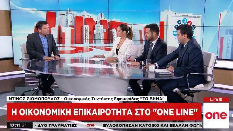 Ποιες μειώσεις φόρων θα ανακοινώσει ο Κυριάκος Μητσοτάκης στη ΔΕΘ   tanea.gr