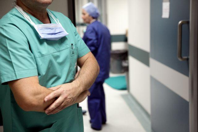 Χωρίς χημειοθεραπείες το «Αττικόν» – Οι ασθενείς το έμαθαν… τηλεφωνικώς | tanea.gr