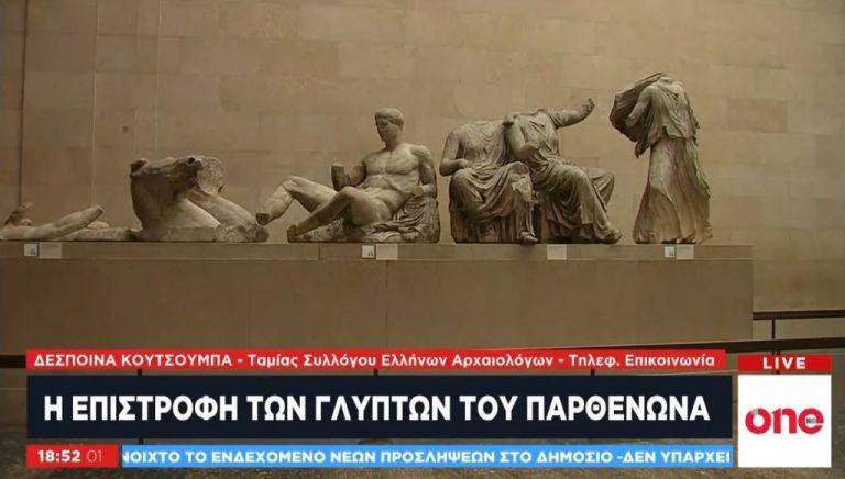 Δ. Κουτσούμπα : Δώσαμε στο Βρετανικό Μουσείο την ευκαιρία να μας γλεντήσει   tanea.gr