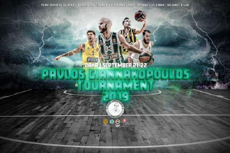 Τζάμπολ στο δεύτερο τουρνουά «Παύλος Γιαννακόπουλος» | tanea.gr