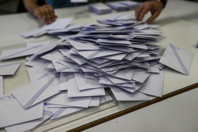 Επιστολική ψήφος : Πως θα ψηφίζουν οι Έλληνες του εξωτερικού | tanea.gr