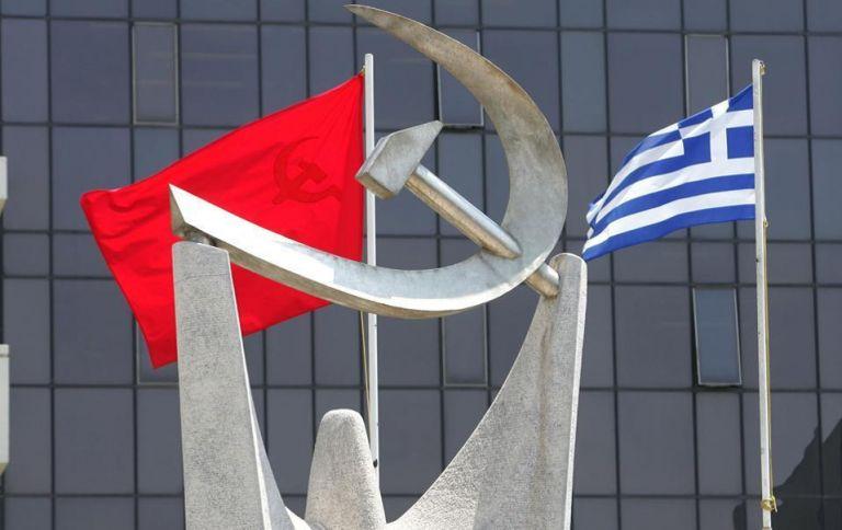 ΚΚΕ για Τσίπρα: Ποδοπάτησε τα λαϊκά δικαιώματα | tanea.gr