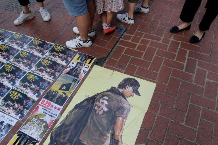 Χονγκ Κονγκ : Μπαράζ διαδηλώσεων υπέρ και κατά του Πεκίνου   tanea.gr