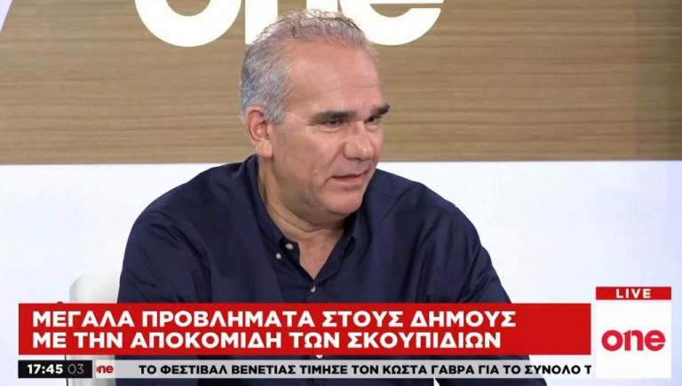 Σ. Μεθενίτης στο One Channel: Τεράστιο πρόβλημα η διαχείριση απορριμμάτων   tanea.gr