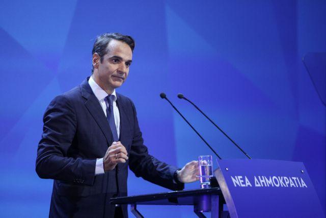 Ελληνική πρωτοβουλία για διάσκεψη κορυφής στην Αθήνα για την κλιματική αλλαγή | tanea.gr