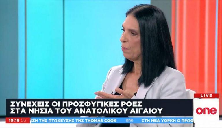 Η Μ. Μπόση αναλύει την αύξηση των προσφυγικών ροών στο One Channel   tanea.gr