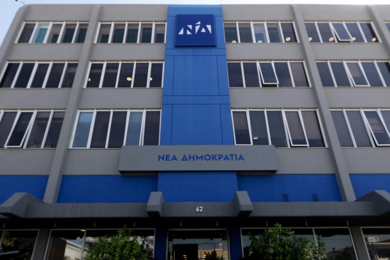 Επίθεση ΝΔ σε Τσίπρα : Είναι ψεύτης και χαιρέκακος | tanea.gr