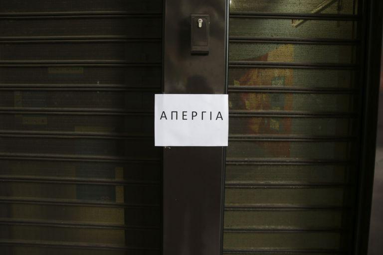 Οι απεργίες είναι εδώ | tanea.gr