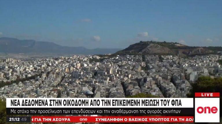Νέα δεδομένα στην οικοδομή από την επικείμενη μείωση του ΦΠΑ   tanea.gr