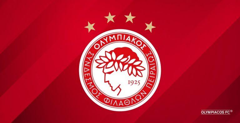 Champions League : Τα εισιτήρια για το Ερυθρός Αστέρας – Ολυμπιακός   tanea.gr