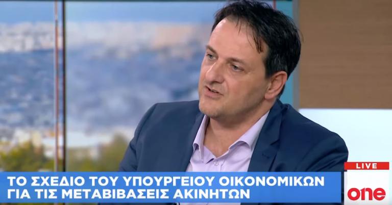 Η αναγέννηση της αγοράς ακινήτων | tanea.gr