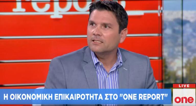 Οικονομική επικαιρότητα στο τραπέζι του One Channel: Φοροδιαφυγή & 120 δόσεις | tanea.gr