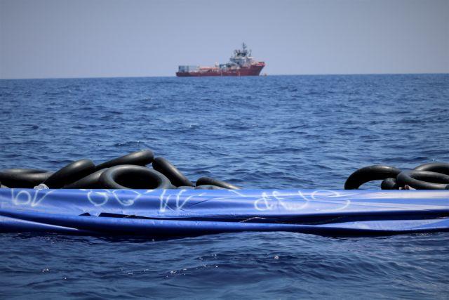 Διάσωση 262 μεταναστών στα ανοιχτά της Μάλτας | tanea.gr
