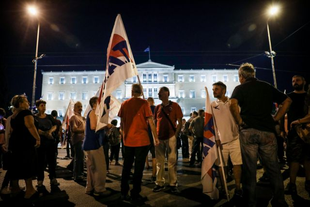 Άνοιξε το κέντρο της Αθήνας – Ολοκληρώθηκε η πορεία του ΠΑΜΕ | tanea.gr