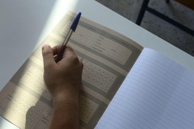 Από την Τρίτη οι Επαναληπτικές Πανελλαδικές Εξετάσεις των ΓΕΛ | tanea.gr