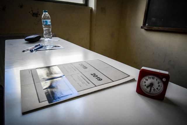 «Διπλές» Πανελλαδικές εξετάσεις το 2020   tanea.gr