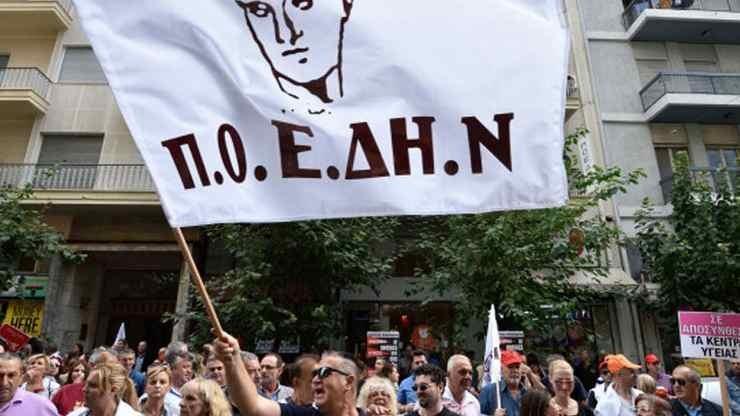 ΠΟΕΔΗΝ: Συνεχίζει τις κινητοποιήσεις για τη «σωτηρία της δημόσιας υγείας» | tanea.gr