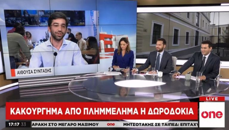 Έρχονται μεγάλες αλλαγές στον Ποινικό Κώδικα – Τι προβλέπουν | tanea.gr