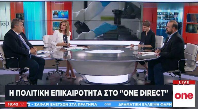 Στο «κόκκινο» η κόντρα για Novartis – Aλ. Τριανταφυλλίδης και Μ. Χρυσομάλλης στο One Channel | tanea.gr