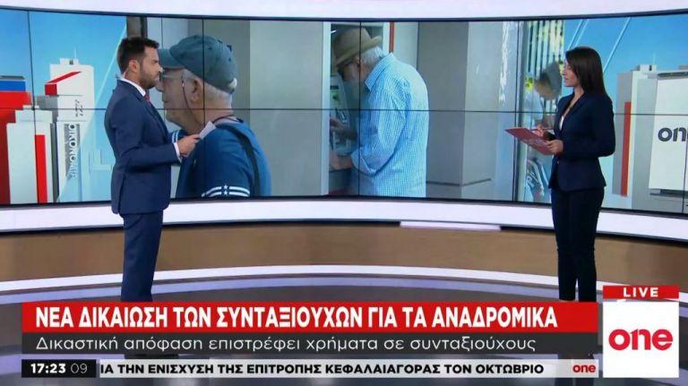 Νέα δικαίωση των συνταξιούχων για τα αναδρομικά | tanea.gr