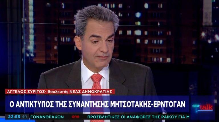 Αγγ. Συρίγος στο One Channel: Η Τουρκία θέλει υδρογονάνθρακες, όχι λύση του Κυπριακού | tanea.gr