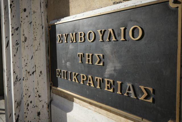 Συνταγματική η κατάργηση των άμισθων υποθηκοφυλακείων | tanea.gr