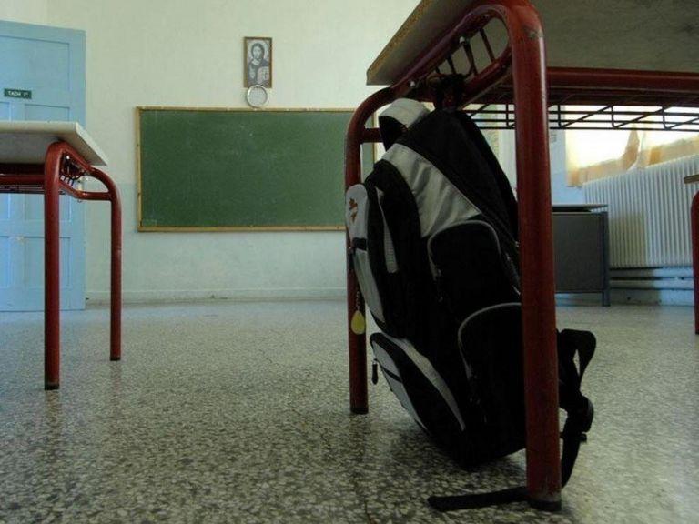Γιατί δεν θα γίνουν μαθήματα στα σχολεία την Παρασκευή 27 Σεπτεμβρίου   tanea.gr