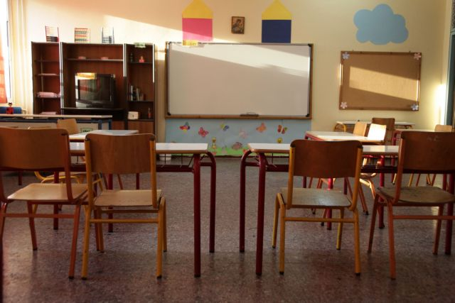 Αντισυνταγματική η αναγραφή του θρησκεύματος στα σχολεία | tanea.gr