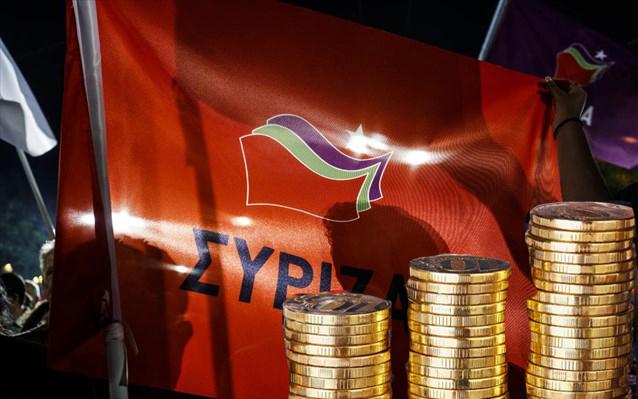 Ποιοι είναι οι πιο πλούσιοι στον ΣΥΡΙΖΑ με καταθέσεις, λίρες και ακίνητα | tanea.gr