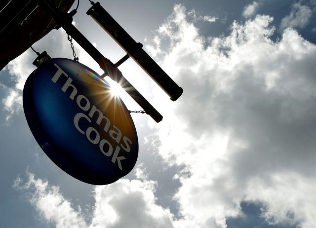 Thomas Cook: Χάος μετά την κατάρρευση - Στον αέρα περισσότεροι από 600.000 τουρίστες | tanea.gr