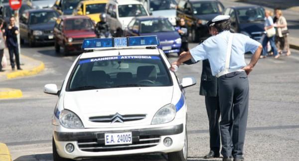 Κυκλοφοριακές ρυθμίσεις τη Δευτέρα στο κέντρο της Αθήνας   tanea.gr