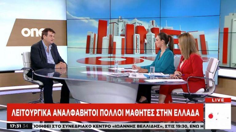 Πρόεδρος ΟΛΜΕ: Ο αναλφαβητισμός ξεκινά από τις πρώτες τάξεις του δημοτικού | tanea.gr