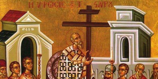 Η Υψωση του Τιμίου Σταυρού: Τι γιορτάζουμε - Γιατί μοιράζεται βασιλικός   tanea.gr