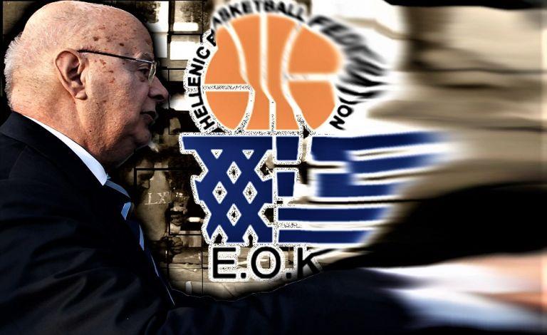 Ο Βασιλακόπουλος, η ΕΟΚ και η επίσημη αγαπημένη | tanea.gr