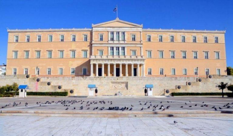 Ίδρυμα της Βουλής: Απέλυσαν υπάλληλο που προσελήφθη επί ΣΥΡΙΖΑ   tanea.gr