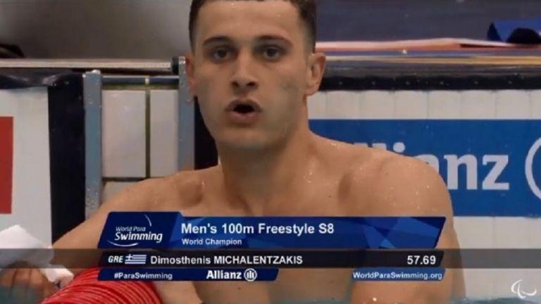 Παγκόσμιος πρωταθλητής ο Μιχαλεντζάκης | tanea.gr