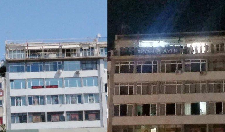 Η Χρυσή Αυγή έκλεισε και τα γραφεία του Πειραιά   tanea.gr