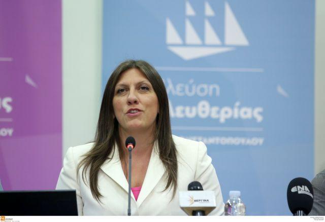 Ζωή Κωνσταντοπούλου στο One Channel: Λάθος η ταινία Γαβρά για Βαρουφάκη – Μονομερής παρουσίαση | tanea.gr