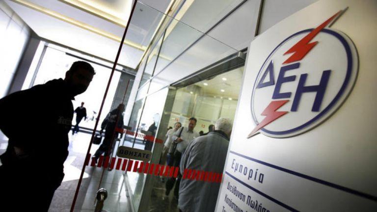 ΔΕΗ : Έσπασε το τηλεφωνικό κέντρο για τους νέους διακανονισμούς | tanea.gr