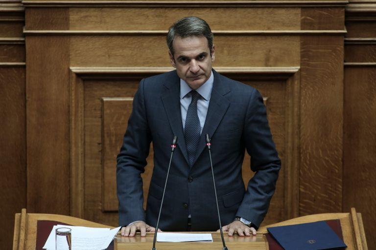 Μητσοτάκης : Η προηγούμενη κυβέρνηση προαποφάσιζε διώξεις και επιστράτευε ψευδομάρτυρες | tanea.gr